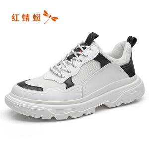 红蜻蜓男鞋ins超火运动鞋男韩版百搭运动休闲帆布老爹鞋男潮C0191391