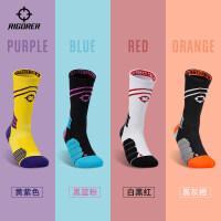 准者运动袜男女中筒袜篮球足球跑步训练专业长筒袜潮人个性休闲袜