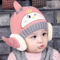 宝宝帽子0-3-6-12个月秋冬季毛线帽男女幼儿童护耳帽韩版婴儿帽子