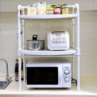 [当当自营]宝优妮 厨具微波炉架子置物架层架多功能挂架锅盖架收纳架厨房用品1210