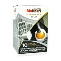 Molinari/摩纳 胶囊咖啡 意大利原装进口 适用雀巢机 【黑标】10粒