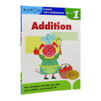 【首页抢券300-100】Kumon Math Workbooks Addition Grade 1 公文式教育 小学一