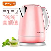 【九阳专卖】 K12-F23 电热水壶 开水煲 烧水 全钢 食品级304不锈钢