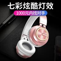 【新品】 无线蓝牙耳机头戴式 手机电脑通用苹果运动跑步HIFI重低音炮带麦华为小米男女生爱耳麦 官方标配