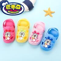 巴布豆夏季新款儿童浴室防滑拖鞋男童女童宝宝小童卡通包头洞洞鞋