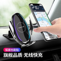 车载手机架无线充电器支架汽车用全自动感应华为苹果导航车上支撑