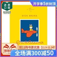 【现货】【T&H】Dick Bruna 迪克・布鲁纳 Miffy米菲兔创作者 作品集 英文原版设计