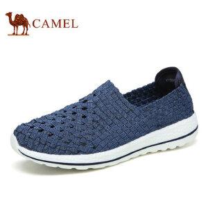 camel骆驼男鞋 春季新品【情侣款】时尚休闲编织鞋舒适套脚鞋
