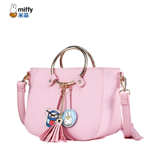 Miffy/米菲2017新款潮流韩版斜挎女包 时尚手提圆环包个性单肩包