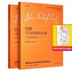 正版现货 巴赫平均律钢琴曲集第一卷+第二卷 中英文对照 大字版 巴赫钢琴曲集练习曲24首前奏曲和赋格教程教材书籍