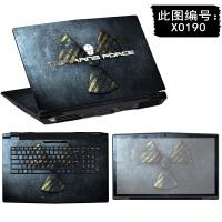 未来人类笔记本外壳膜X311地球人W230ST W230电脑保护膜W350ET W350SK W