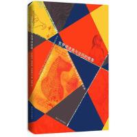 【二手旧书9成新】【正版现货】克罗诺皮奥与法玛的故事 (阿根廷)胡里奥.科塔萨尔 9787305099090 南京大学