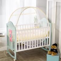 【】放心购 婴儿蚊帐罩免安装防摔儿童男孩bb可折叠便携蒙古包宝宝婴儿床蚊帐