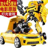 擎天柱变形金刚正版玩具大黄蜂儿童变形机器人男孩超大汽车模型