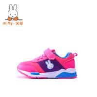 Miffy 米菲 童鞋男童网布儿童运动鞋透气女童休闲鞋学生跑步鞋