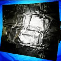 单位物业 家庭搬家环保垃圾袋 加厚100*110 黑色垃圾袋50只装