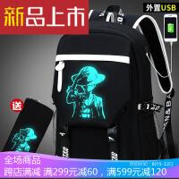 双肩包男时尚潮流韩版背包校园旅行电脑包招初中学生书包 (USB款)-送钱包