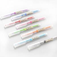 糖果色中性笔8色套装彩色学生用韩国小清新可爱全针管0.5mm文具