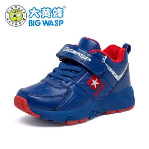 大黄蜂男童鞋 秋冬儿童鞋子男孩旅游鞋 中大童学生棉鞋波鞋4-11岁