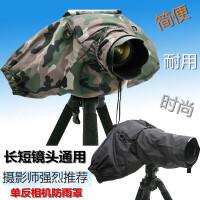 单反相机防雨罩摄影配件遮雨衣相机防尘罩防沙罩防水套佳能尼康 黑色 长短镜头通用雨罩
