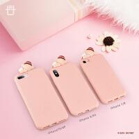 泰迪熊Teddy Bear苹果xs手机壳iphoneXs Max硅胶套78plus防摔女款 苹果X/Xs 5.8寸【睡