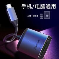 Type-C读卡器MacBook Pro苹果笔记本air电脑USB-C接口同时读取相机SD卡TF存储