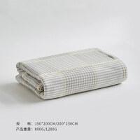 纱布毛巾被薄款纯棉空调小毛毯单人双人子午睡毯子