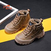 【1件2折:74.9元】贵人鸟男童马丁靴2021秋冬新款加绒儿童雪地靴女童男孩棉鞋短靴子