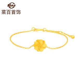 菜百首饰 黄金手链 足金时尚花型 花朵套装手链 女士 计价