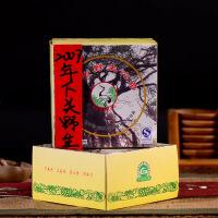 【4盒拍;10年陈期老生茶】2007年下关野生沱茶 古树生茶 250克/个
