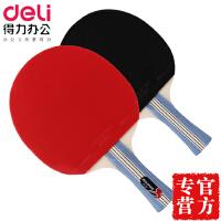 【满100减50】得力风行F2330乒乓球拍双面反胶横拍耐打2只装成品送球健身用 体育用品