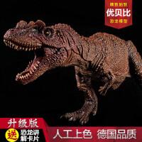 恐龙世界玩具角鼻龙 角冠龙 锐颌龙侏罗纪公园仿真动物模型
