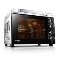 长帝 CKTF-25B 电烤箱 上下管独立控温 带照明 电烤炉30L 烤箱