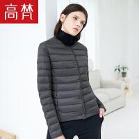 高梵2018秋冬新款轻薄羽绒服女短款圆领百搭韩版修身羽绒外套保暖