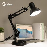 美的 LED台灯护眼书桌插电式学生简约宜家床头工作办公室长臂折叠