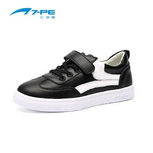 七波辉男童鞋 儿童休闲黑白皮鞋  秋季新款男中小童皮鞋单鞋