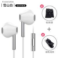 【新品上市】 铂典(POLVCDG) 耳机入耳式通用带麦有线重低音K歌女生男线控半入耳式耳塞