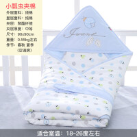 新生儿抱被婴儿包被夏季薄款初生宝宝的纯棉襁褓包巾春秋冬小被子 小瓢虫 春秋夹薄棉蓝
