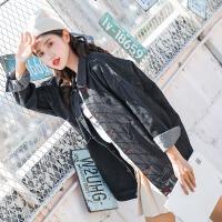 牛仔外套女 秋季2018新款韩版大码女装胖MM宽松夹克200斤学生上衣 图片色