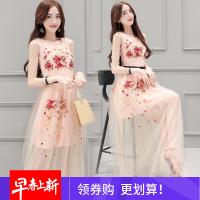 原创2018春装新款欧洲站女装气质长款刺绣网纱连衣裙韩版无袖背心长裙GH032 肉粉色
