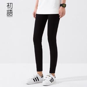 初语夏季新款灰色弹力显瘦九分薄款打底裤女8622003001