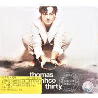 现货 [中图音像][进口CD]托马斯・英格 三十而立 Thirty
