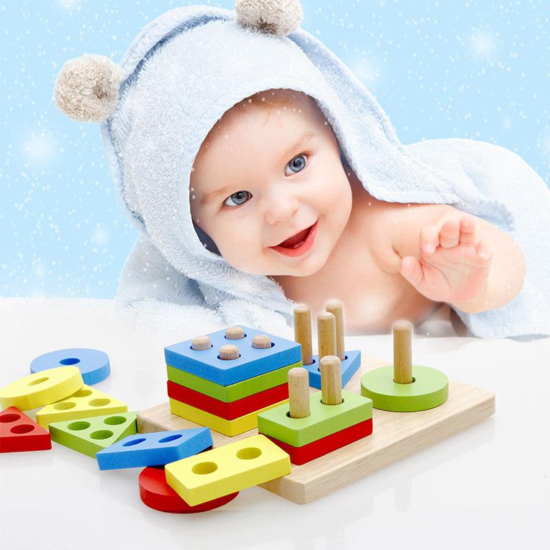 木丸子 木制几何形状配对四套柱儿童益智积木颜色认知 儿童益智玩具