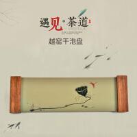 泥印手绘创意越窑冰裂陶瓷功夫茶具干泡实木大号茶盘茶台茶杯托盘