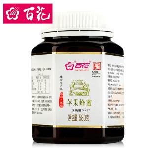 中华老字号百花牌苹果蜂蜜580g  43度波美度