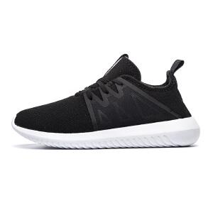 Adidas阿迪达斯 女鞋 三叶草小椰子运动休闲鞋 BY9742