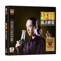 正版赵鹏cd非凡低音HIFI发烧无损唱片车载CD光盘歌曲碟片汽车音乐