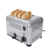 多士炉4片烤面包机家用商用豪华全自动不锈钢吐司机早餐机烤箱