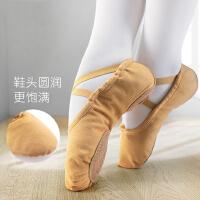 舞蹈鞋女软底练功鞋芭蕾舞鞋儿童跳舞鞋瑜伽鞋男士大码形体鞋