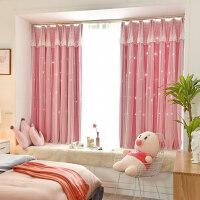 镂空星星窗帘网红ins公主风全遮光卧室少女心成品客厅飘窗双层布